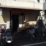 釜谷 - 店の外観