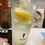 釜谷 - 生しぼりレモンハイ380円