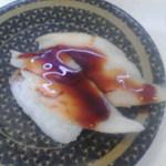 はま寿司 - 煮穴子