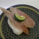 はま寿司 - 天然ブリ梅塩炙り