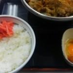 吉野家 - 牛すき鍋とたまごとごはん