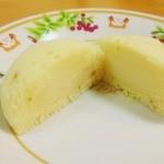 京絵巻総本舗 - 「麿のお気に入り 柚子チーズ」をカットしたところ