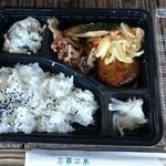 三草二木 - 料理写真:弁当の一例