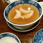 青葉 - スープ餃子