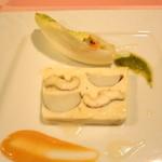 ダイニングキッチン プーハウス - 鰻とホタテと長芋のテリーヌ