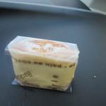 たまごハウス - 半熟チーズケーキ154円、ふんわりしっとりの一口サイズの可愛らしいチーズケーキです。