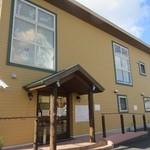 たまごハウス - お店は国道3号線を松崎浜住宅の方に向えばあります。