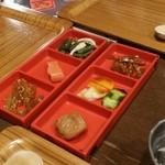はんごう雑炊の店 山 -