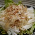 彩どり亭 - 大根サラダ