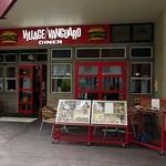 Village Vanguard DINER  -