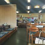 前島食堂 -
