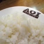 AOI - ロゴが素敵♪