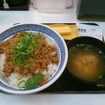 吉野家 - 鶏そぼろ飯(大盛)