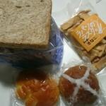 ラパン アン - 江坂公園の前にある店舗で購入できました。すらり食パンby arumona