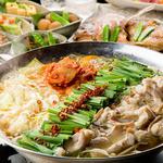 地酒と北海道産直鮮魚×個室居酒屋 季の庭 -