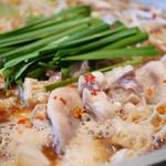 コアダン - 沖縄久米味噌和牛ホルモン煮込み鍋