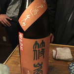 43405616 - 奈良のお酒はみんな優しい味でした^ ^