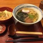 杵屋 - 親子丼定食