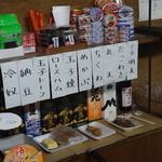 宮原酒店 - 納豆を混ぜて冷奴にかけてイカ明太をトッピングしようかと思いましたが変態だと思われそうなので止めました(^^;)
