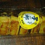4341168 - 芋からうまれた「芋太郎」