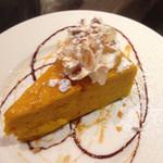 kawara CAFE&DINING - カボチャのケーキ
