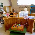 マイカフェ - ギャラリーコーナー