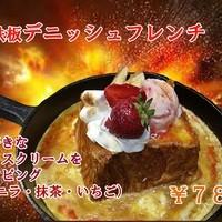 桜宮珈琲 -