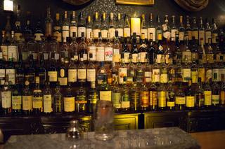 Bar 洋酒考 - バックバー