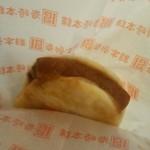 岩崎本舗 - 今回は大トロ角煮まんじゅう495円にしてみました。