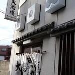 日の丸酒場 - 入口