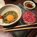 九州の地魚料理 侍 - ユッケ