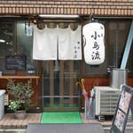 43424580 - 麺庵 小島流。