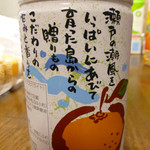 43433101 - ミカンの缶詰