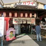 カワイ - 桜井市郊外にあります