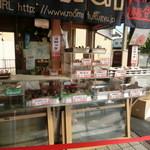 カワイ - 店頭でコロッケetc販売しています