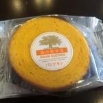 43440747 - バウムクーヘン(パンプキン)【料理】