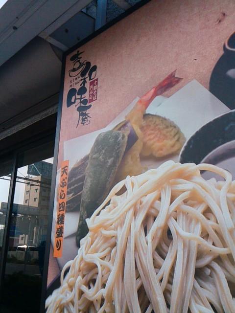 喜和味庵 東神奈川店