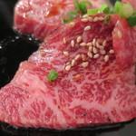 焼肉キングコング - カルビアップ