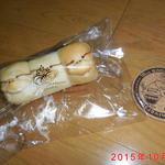 カフェレストランリップル - イコちゃんちぎりパン(期間限定) ¥180(税込み) コースタープレゼント付