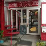 覚王山のチーズ屋さん メルクル - 入り口です
