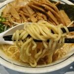 吉相 - 麺