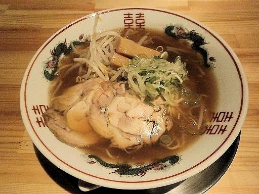 三ツ星屋 福井駅前店