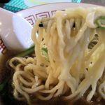 学 - 麺
