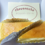 43467204 - チーズケーキ