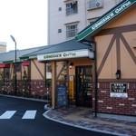 コメダ珈琲店 - お店の入口