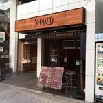 シャンティ - 渋谷道玄坂でスープカリー!