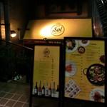 Spain Bar Sol - 路上にも案内があるので入りやすい。