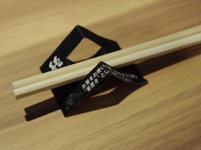 焼肉・すき焼き 純 エビスタ西宮店 - 箸と簡易箸置き