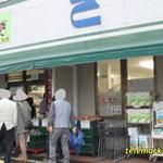 43473617 - 2015年10月(開店前なのに行列がっ!!)