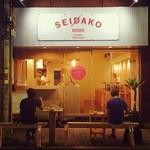 SEIDAKO - おしゃれなタコ焼き屋!!